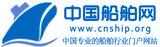 中国船舶网